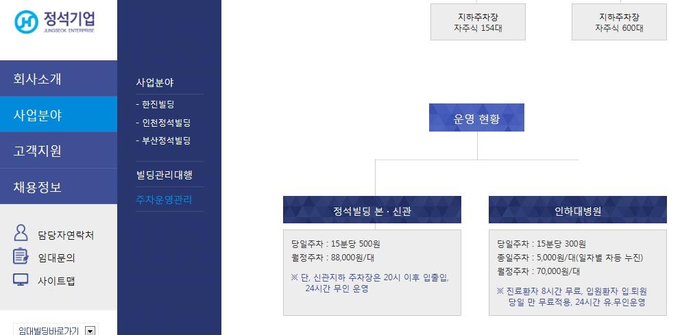 jungseok_co_kr_20180423_161514.jpg