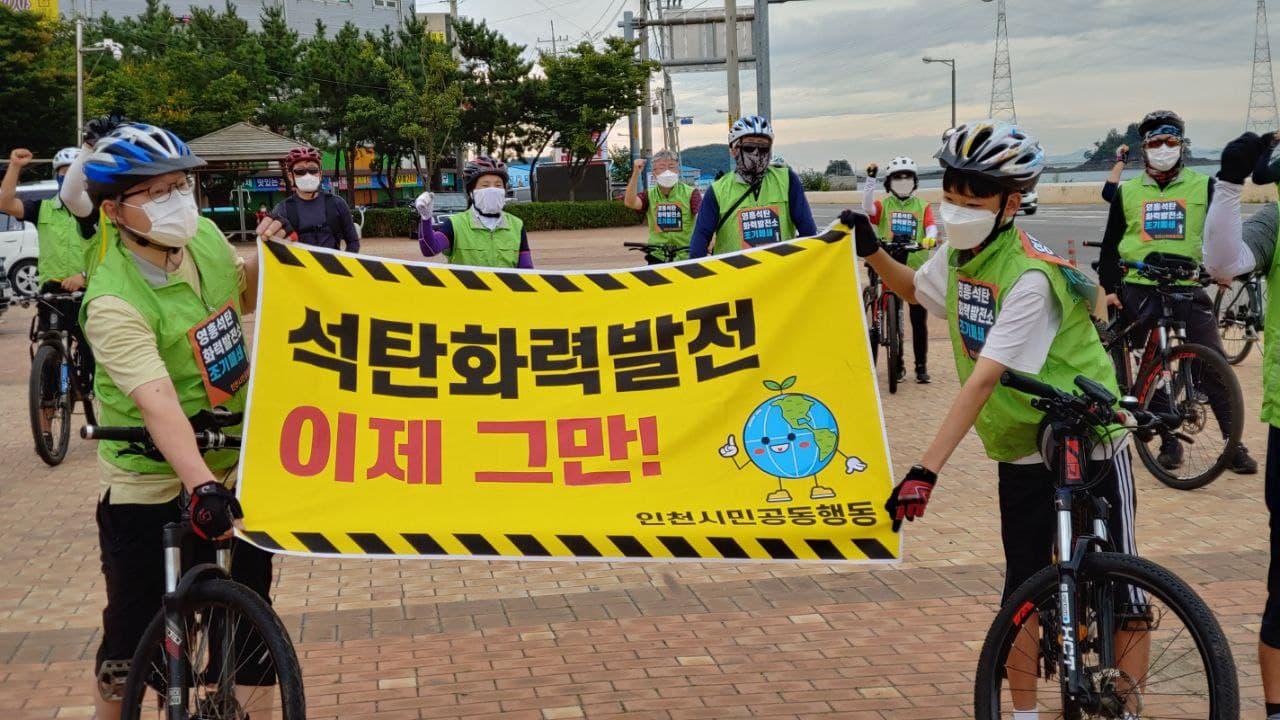 자전거 대행진.jpg