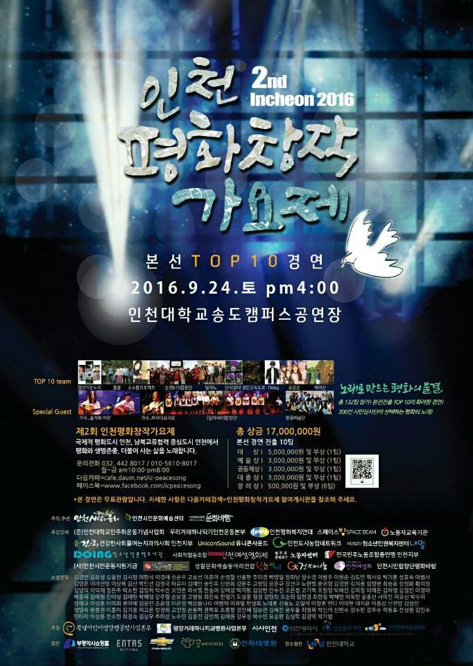 photo_2016-09-21_12-40-55.jpg