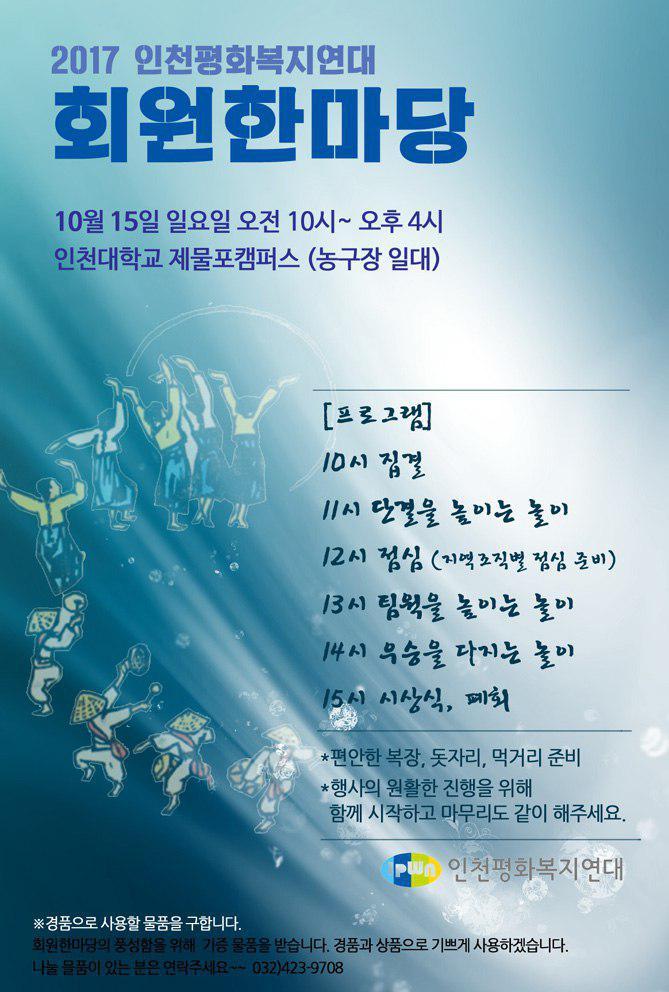 photo_2017-09-28_18-27-27.jpg