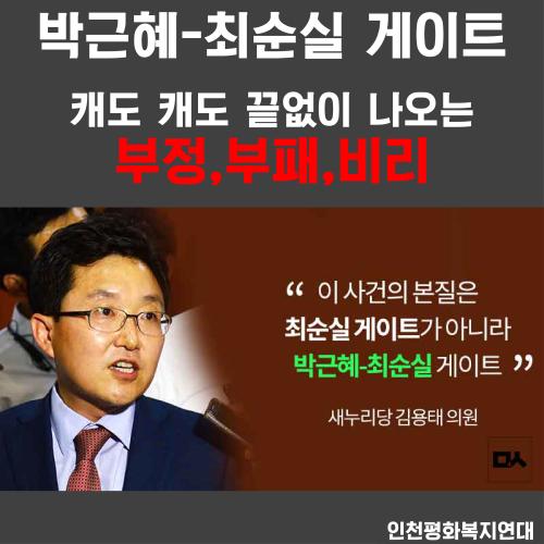 수정됨_촛불 홍보03.png