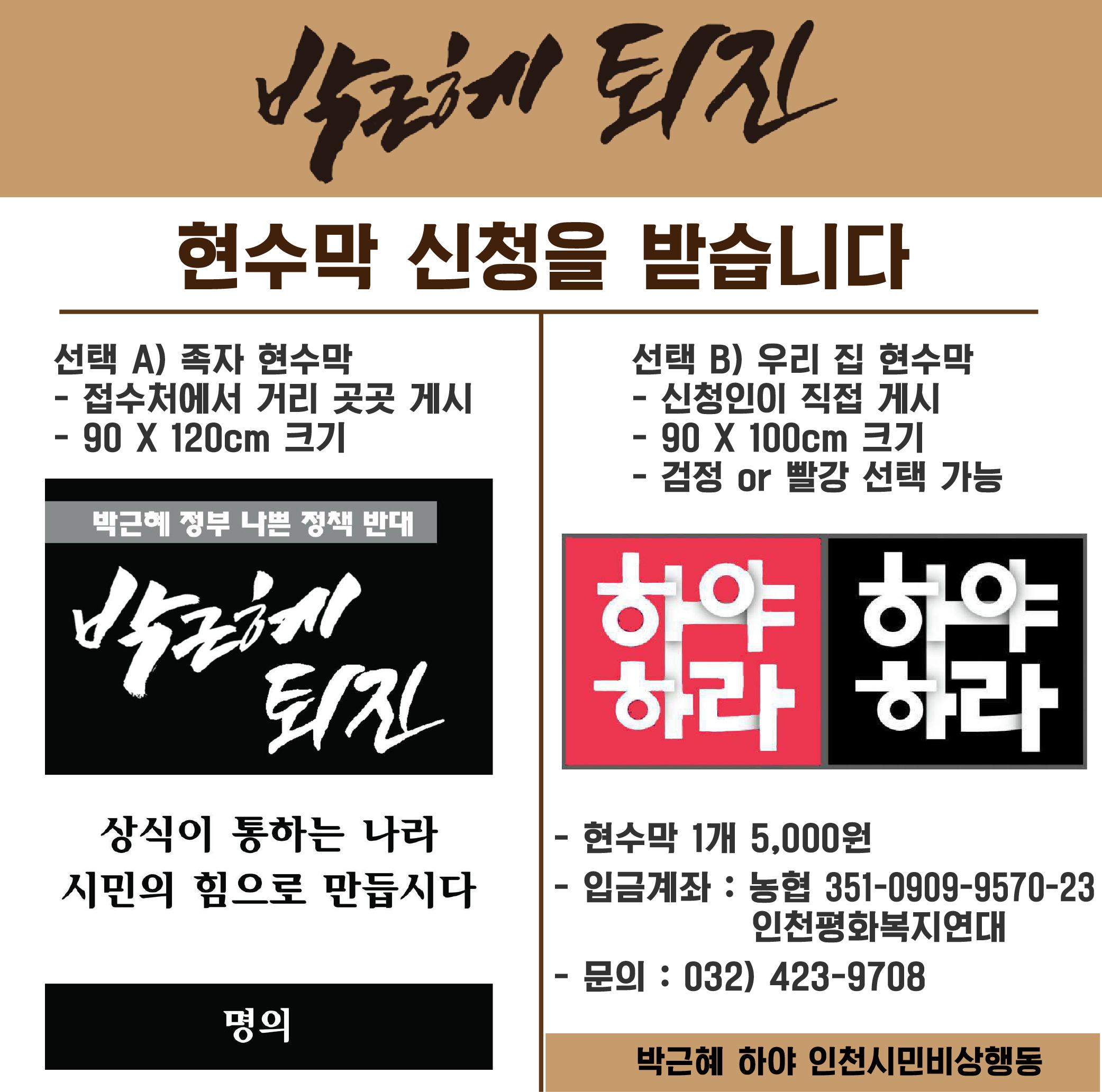 현수막 신청02.png