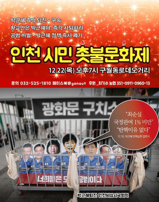 photo_2016-12-20_13-57-42.jpg