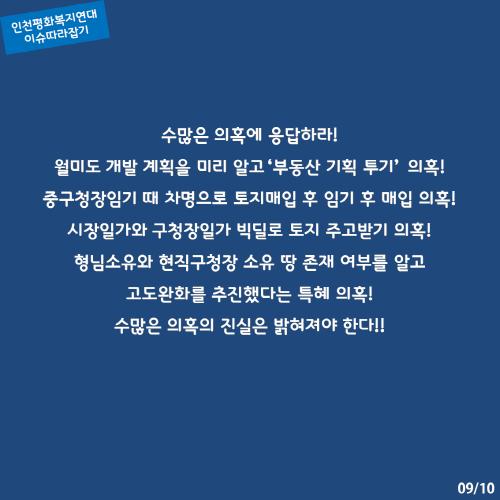 크기변환_슬라이드9.PNG