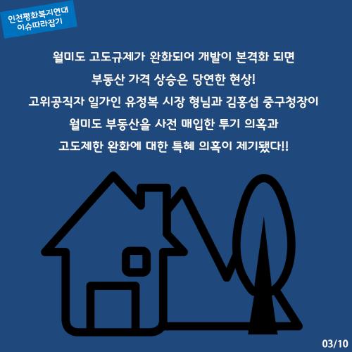 크기변환_슬라이드3.PNG