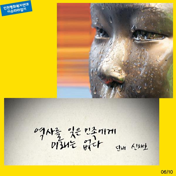 평화의소녀상 카드뉴스 06.png