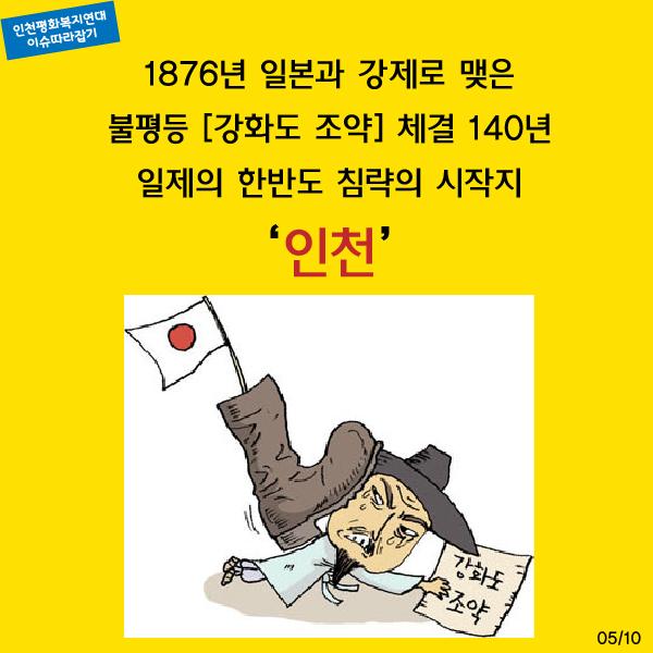 평화의소녀상 카드뉴스 05.png