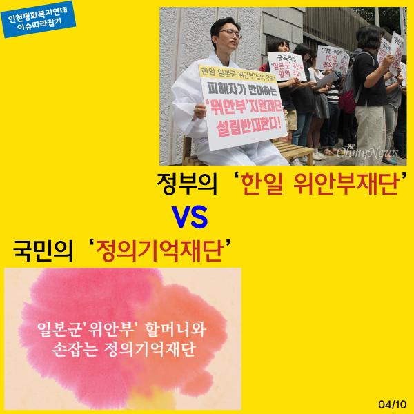 평화의소녀상 카드뉴스 04.png