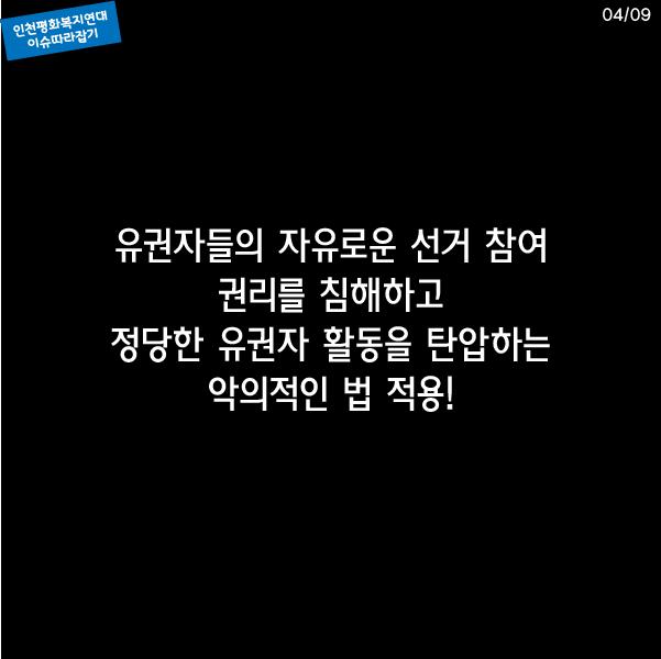 압수수색 카드뉴스04.png