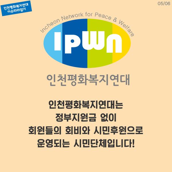 창립과 후원행사 카드뉴스05.png