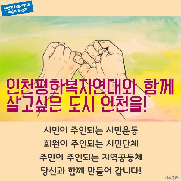 창립과 후원행사 카드뉴스04.png